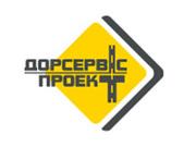 ООО ДорСервис-Проект - организации дорожного движения